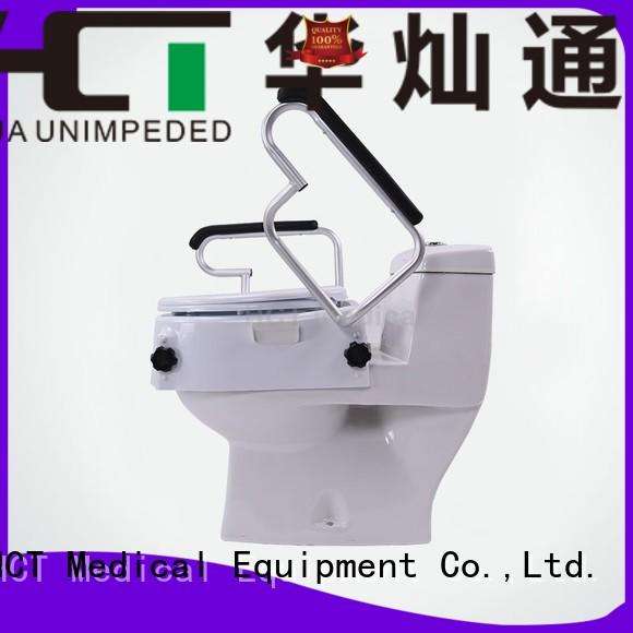 raised toilet seat with armrest seat 4 inch HCT Medical Brand raised toilet seat